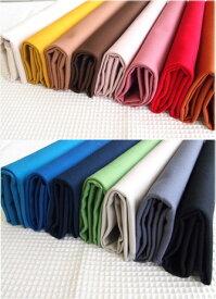 カラーハンプ生地≪kokochi fabric≫パレットカラーハンプ色鮮やかなパレットのようなカラーが全部で15色。カラフルでおしゃれな帆布は、バッグやインテリアファブリックなどにおすすめ♪11号はんぷ(11号帆布)