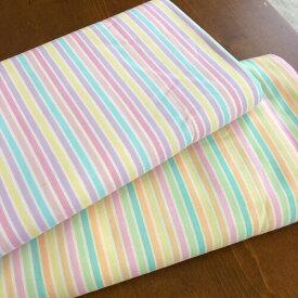 ≪Vanilla POP バニラポップシリーズ≫/メリーゴーランドストライプ/レインボーストライプ柄の生地/虹色みたいなカラーが可愛いプリントです。/シーチング生地/入園入学/女の子/スモック/レッスンバッグ/シューズバッグ/巾着袋/バニラPOP/N20/ゆめかわ/