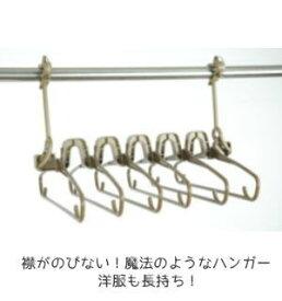 洗濯ハンガー【送料無料 】引っぱリンガー姉妹品  襟・首伸びない 心のビタミン!6連掛けパッ取リンガー