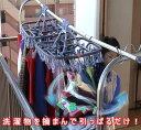 洗濯バサミ【クーポン付】 引っぱリンガー1 【15年間の保証書付】【送料無料】(組立式)機能性ピンチ 洗濯ばさみ …