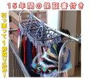 洗濯バサミ【クーポン付】 引っぱリンガー2 【15年間の保証書付】【送料無料】(組立式)機能性ピンチ44ケ 洗濯ばさ…