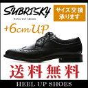 ウイングチップシューズ メンズ 送料無料 ブラック シューズシークレットブーツシークレットシューズインヒール6cmUP靴くつ25cm26cm27cmスタイリッシ...