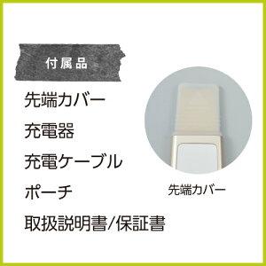 DOMO超音波式ウォーターピーラー【公式オンラインストア】