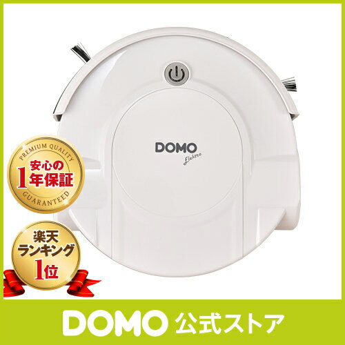 DOMO AUTO CLEANER(オートクリーナー)【公式オンラインストア】 | お掃除ロボット ロボット掃除機 ロボットクリーナ ロボット型クリーナー センサー感知 落下防止 段差感知 ロボットクリーナー 床用 床掃除 フローリング
