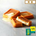 バターフィナンシェ4個入 バターバトラー スイーツ 焼き菓子 フィナンシェ お菓子 しっとり グランプリ お土産 バター…