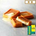 バターフィナンシェ8個入 バターバトラー スイーツ 焼き菓子 フィナンシェ お菓子 しっとり グランプリ お土産 バター…