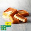 【公式】バターフィナンシェ12個入 バターバトラー スイーツ 焼き菓子 フィナンシェ お菓子 グランプリ お土産 ランキ…