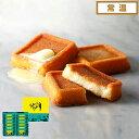 バターフィナンシェ12個入 バターバトラー スイーツ 焼き菓子 フィナンシェ お菓子 しっとり グランプリ お土産 ラン…