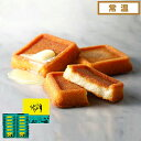 【送料込み】 バターフィナンシェ12個入 バターバトラー スイーツ 焼き菓子 フィナンシェ お菓子 送料無料 しっとり …