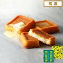 バターフィナンシェ16個入 バターバトラー スイーツ 焼き菓子 フィナンシェ お菓子 しっとり グランプリ お土産 バタ…