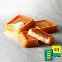 【公式】バターフィナンシェ4個入 バターバトラー スイーツ 焼き菓子 フィナンシェ お菓子 グランプリ お土産 バター …