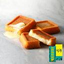 【公式】バターフィナンシェ8個入 バターバトラー スイーツ 焼き菓子 フィナンシェ お菓子 グランプリ お土産 バター …