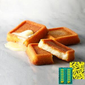 【公式】バターフィナンシェ 16個入り バターバトラー 焼き菓子 柔らかい スイーツ ギフト プレゼント お取り寄せ 敬老の日 お彼岸 帰省 お土産 お歳暮 内祝い お礼 お返し 結婚祝い に人気