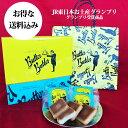 【公式】【送料込み】 バターフィナンシェ12個入 バターバトラー スイーツ 焼き菓子 フィナンシェ お菓子 しっとり グ…
