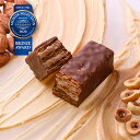 【公式】果実をたのしむミルフィユジャンドゥーヤ フランセ スイーツ 焼き菓子 ミルフィーユ お菓子 チョコレート モ…