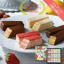 【公式】果実をたのしむミルフィユ詰合せ24個入 フランセ スイーツ 焼菓子 ミルフィーユ お菓子 チョコレート 詰合せ …