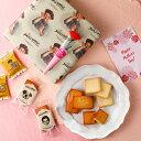 【母の日】送料込み♪メープルギフト18枚詰合せ ザ・メープルマニア スイーツ 焼き菓子 クッキー お菓子 フィナンシェ…