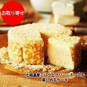 【公式】ミルクチーズケーキ(冷凍発泡タイプ) 東京ミルクチーズ工場 スイーツ ケーキ チーズケーキ お取り寄せ チー…