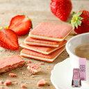 【公式】ストロベリー&ミルクティークッキー10枚入 東京ミルクチーズ工場 スイーツ 焼き菓子 クッキー お菓子 ラング…
