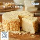 ミルクチーズケーキ(冷凍発泡タイプ) 東京ミルクチーズ工場 スイーツ ケーキ チーズケーキ お菓子 お取り寄せ チー…