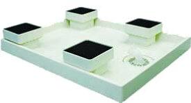洗濯機台 かさ上げ用 イージースタンド (一般用/高さ105mm) D105 テクノテック【送料無料】