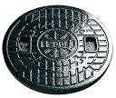 マンホール 鋳鉄製雨水蓋 250型(直径278mm) F250(穴なし) アロン化成