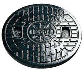 マンホール 鋳鉄製雨水蓋 300型(直径328mm) F300(穴なし) アロン化成