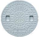 マンホール Joto 丸マス蓋(枠なし) 樹脂製 耐圧2トン 350型(直径385mm) JT2-350UW 城東テクノ