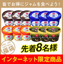 【送料込み】アウトレット福袋12個入り(賞味期限2020年3月)