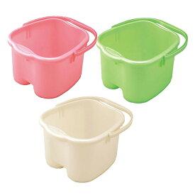 足湯専科 足湯バケツ3色から選べる 足元の冷え対策