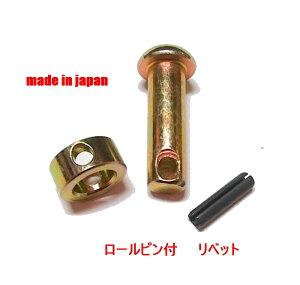 40組●ハンマーナイフモア刃 バロネスHM91用 バロネスHM95用 バロネスHM950用●ロールピン付リベット●日本製