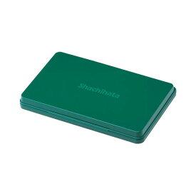 シャチハタ社製 スタンプ台緑色(グリーン) 中型サイズ油性顔料インク インク補充可能スタンプパッド ゴム印用普通紙 上質紙 PPC用紙 和紙 模造紙用