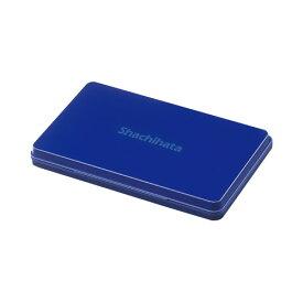 シャチハタ社製 スタンプ台藍色(青・ブルー) 大型サイズ油性顔料インク インク補充可能 普通紙用スタンプパッド ゴム印用