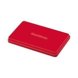 シャチハタ社製 スタンプ台赤色(レッド) 中型サイズ油性顔料インク インク補充可能スタンプパッド ゴム印用普通紙 上質紙 PPC用紙 和紙 模造紙用