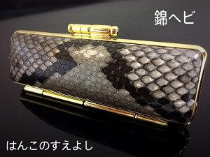 パイソン印鑑ケース(ニシキヘビ皮)直径12ミリ長さ60ミリ用金色枠 黒別珍 朱肉付超高品質 個人用印鑑入れ 日本製実印 銀行印 認印用はんこケース