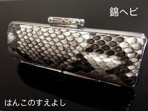 パイソン印鑑ケース(ニシキヘビ皮)直径15ミリ長さ60ミリ用銀色枠 黒別珍 朱肉付超高品質 個人用印鑑入れ 日本製実印 銀行印 認印用はんこケース