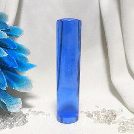 青水晶印鑑(ブルークオーツ)直径12ミリ長さ60ミリ職人手書き文字彫り