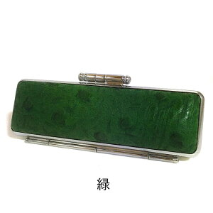 STニューオースト印鑑ケース緑色(グリーン)直径12ミリ長さ60ミリ(12mm×60mm用)内側 臙脂別珍(エンジベッチン)朱肉付 銀枠ハンコは別売りです印鑑 はんこ ハンコ 実印 銀行印 認印 男性 女性