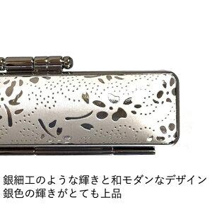 銀花印鑑ケース ホワイトシルバー直径15ミリ長さ60ミリ用15mm×60mm or 13.5mm×60mm兼用超高品質 個人用印鑑入れ 日本製実印 銀行印 認印用はんこケース 朱肉付き