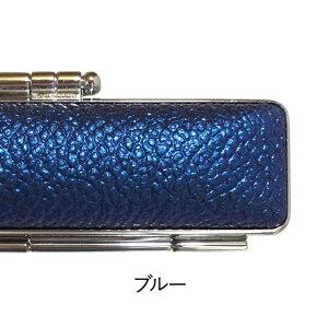 グロスモミ印鑑ケース青色(メタリックブルー)印面直径16.5ミリmm長さ60ミリmm用銀色枠 赤別珍 朱肉付超高品質 個人用印鑑入れ 日本製実印 銀行印 認印用はんこケースもみ皮 もみ モミ 牛皮