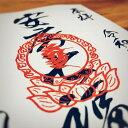 御朱印をゴム印で作りました約70mm×55mmサイズ 7cm×5.5cm火焔(かえん・カエン)梵字(ぼんじ・ボンジ)木製印鑑よりも…
