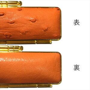 天然オーストリッチ印鑑ケース直径16.5ミリ長さ60ミリ用オレンジ(橙色) リバーシブルゴールド枠 波扇刺繍 赤ベッチン 朱肉付き超高品質 個人用印鑑入れ 日本製 実印 銀行印 認印用はんこケ
