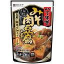 八丁味噌みそ肉豆腐の素1袋(2人前×2袋入)
