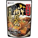 八丁味噌みそ肉豆腐の素