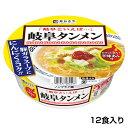 カップ岐阜タンメン 1箱(12食入)