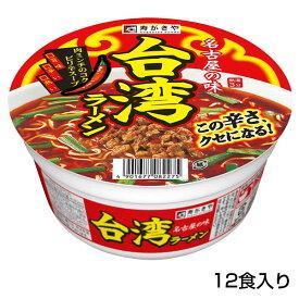 カップ台湾ラーメン 1箱(12食入)