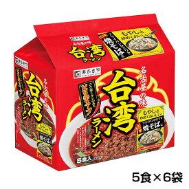 5食入台湾ラーメン(油揚げ麺)×6袋