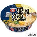 カップだし名人 関西風うどん 1箱(12食入)