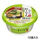 小さなおうどん わかめ 1箱(12食入)