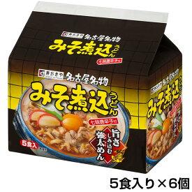 (5食入)名古屋名物 みそ煮込うどん×6袋